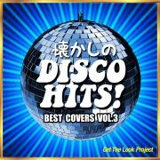 懐かしのディスコ・ヒッツ!Best Covers Vol.3