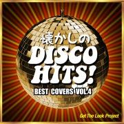 懐かしのディスコ・ヒッツ!Best Covers Vol.4