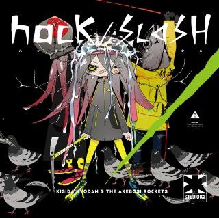 hack/SLASH(24bit/96kHz)