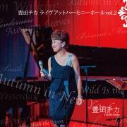 Chika Toyota Live at Harmony Hall Vol. 2