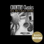 カントリー・クラシックス U.S. Hit Chart 1950s