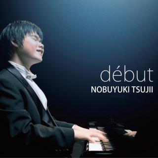 debut(24bit/96kHz)