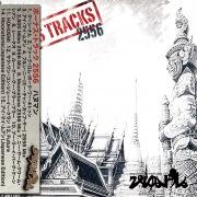 Bonus Tracks 2556