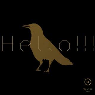 HELLO!!!vol.0