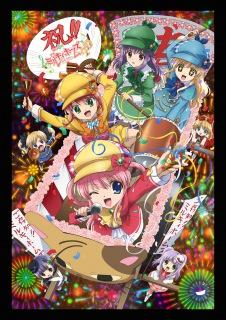 ミルキィろけんろー (TVsize)(24bit/48kHz)