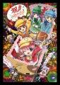 未体験ワールド! (TVsize)(24bit/48kHz)