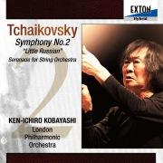 チャイコフスキー:交響曲 第2番 小ロシア、弦楽セレナード