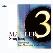 マーラー:交響曲 第3番