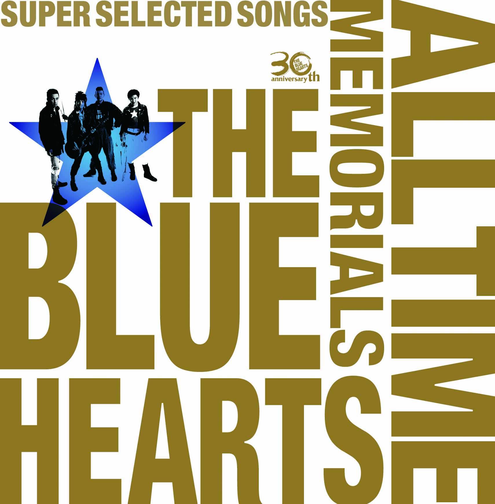 Blue new album roulette download