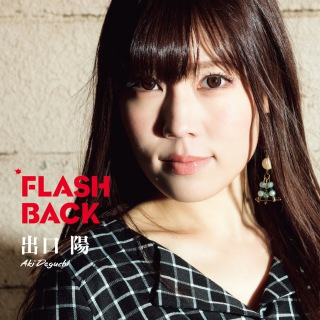 FLASH BACK(Type-A)