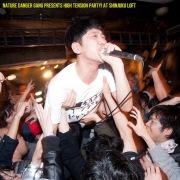 NATURE DANGER GANG presents High Tension Party! at SHINJUKU LOFT(24bit/96kHz)