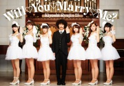 Will♡You♡Marry♡Me?(24bit/48kHz)