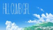 日本アニメ(ーター)見本市 「HILL CLIMB GIRL」(24bit/48kHz)