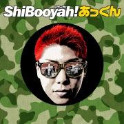 ShiBooyah!