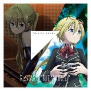 """トリニティセブン エンディング・ソング Theme4 「ReSTART """"THE WORLD""""」(24bit/96kHz)"""