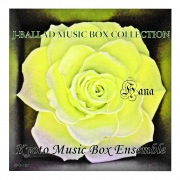 J-Ballads Music Box Collection 花