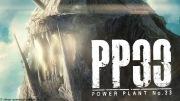 日本アニメ(ーター)見本市 「POWER PLANT No.33」(24bit/48kHz)