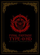 FINAL FANTASY 零式 HD Original Soundtrack(24bit/96kHz)