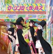 TVアニメ「ローリング☆ガールズ」オリジナルサウンドトラック(24bit/48kHz)