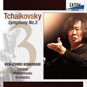 チャイコフスキー:交響曲 第 3番 「ポーランド」