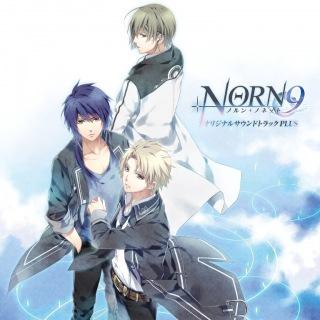 NORN9 ノルン+ノネット オリジナルサウンドトラック Plus(24bit/48kHz)