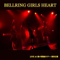 LIVE at 黒い羽集金ツアー・東京公演(24bit/48kHz)
