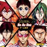 TVアニメ「弱虫ペダル」オープニングテーマ「Be As One」
