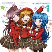 ファンタジスタドール Character Song !! vol.1(鵜野うずめ、羽月まない、戸取かがみ)