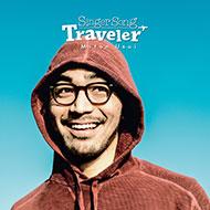 Singer Song Traveler(24bit/48kHz)