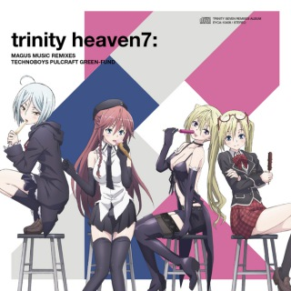 trinity heaven7 : MAGUS MUSIC REMIXES TECHNOBOYS PULCRAFT GREEN-FUND(24bit/96kHz)