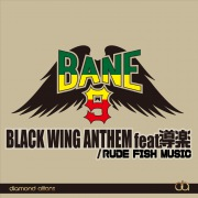 BLACK WING ANTHEM feat.導楽
