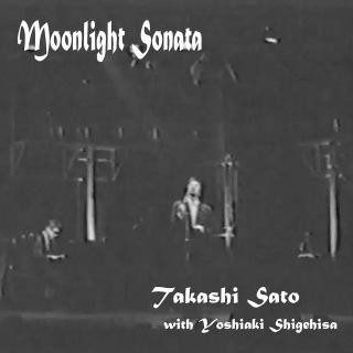 Moonlight Sonata(24bit/48kHz)