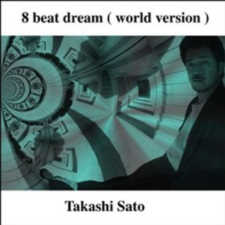 8 beat dream (world version)(24bit/48kHz)