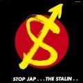 Stop Jap(24bit/96kHz)