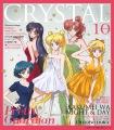 美少女戦士セーラームーンCrystal キャラクター音楽集 Crystal Collection(24bit/96kHz)