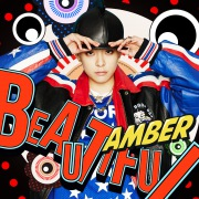 The 1st Mini Album 'Beautiful'