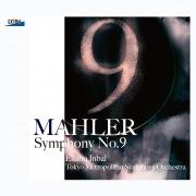 マーラー:交響曲 第 9番