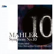 マーラー:交響曲 第 10番