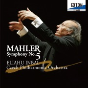 マーラー:交響曲第 5番