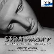 ストラヴィンスキー : バレエ音楽 「ミューズの神を率いるアポロ」