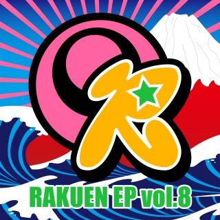RAKUEN EP vol.8