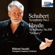 シューベルト:交響曲第 1番、ハイドン:交響曲第 100番「軍隊」