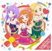 Lovely Party Collection/チュチュ・バレリーナ(TV Size)(TVアニメ『アイカツ!』3年目新OP/EDテーマ)