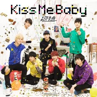 Kiss Me Baby-BTDD盤