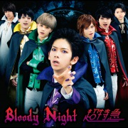 Bloody Night(24bit/48kHz)