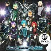 Star Gear/EBiDAY EBiNAI/Burn!(24bit/48kHz)
