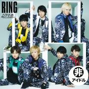 RING 指定席盤(24bit/48kHz)