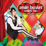 smile basket(24bit/96kHz)