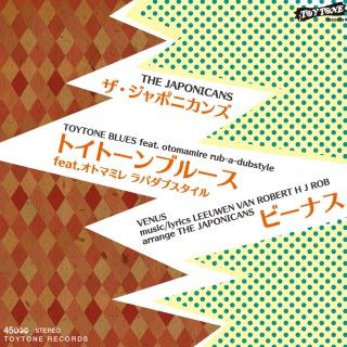 TOYTONE BLUES feat.otomamire rub-a-dubstyle(24bit/44.1kHz)