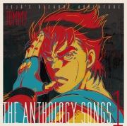 ジョジョの奇妙な冒険 The anthology songs 1(24bit/48kHz)